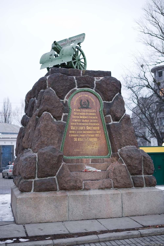 памятник рабочим завода «Арсенал»