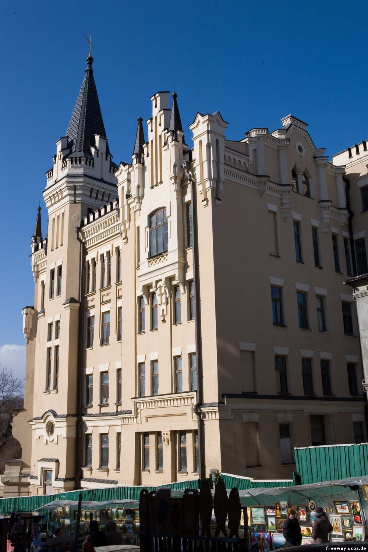 дом-замок Ричарда - Львиное сердце