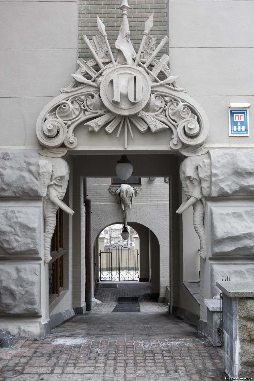 дом с химерами (арка)