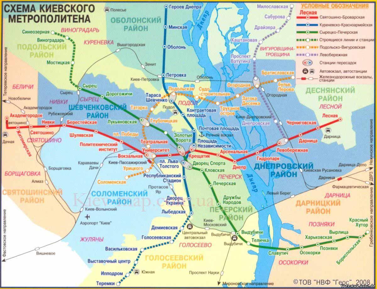 схема (карта) метро Киева