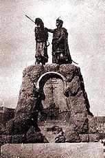 памятник Искре и Кочубею