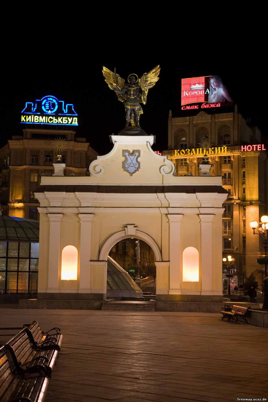 майдан независимости (Лядские ворота)