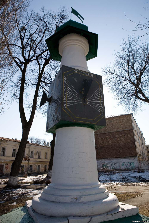 солнечные часы (северные)
