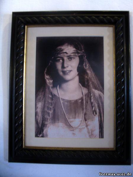 Портрет принцессы Илеаны, дочери королевы Марии