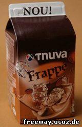 Кофейное молоко Tnuva