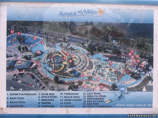 План аквапарка «AQUA MAGIC»