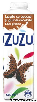 Шоколоадное молоко ZUZU