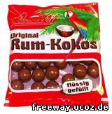 Шоколадные шарики с ромом