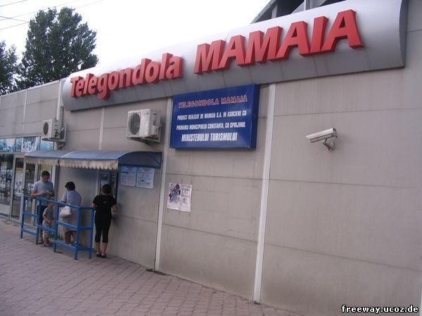Станция Perla